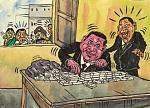 Anti-Corruption Cartoons